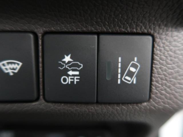 ハイブリッド・Gホンダセンシング 登録済未使用車 SDナビ ホンダセンシング 両側電動ドア レーダークルーズ コーナーセンサー LEDヘッド アイドリングストップ 横滑り防止 オートライト バックカメラ 電動格納ミラー ETC 禁煙車(8枚目)