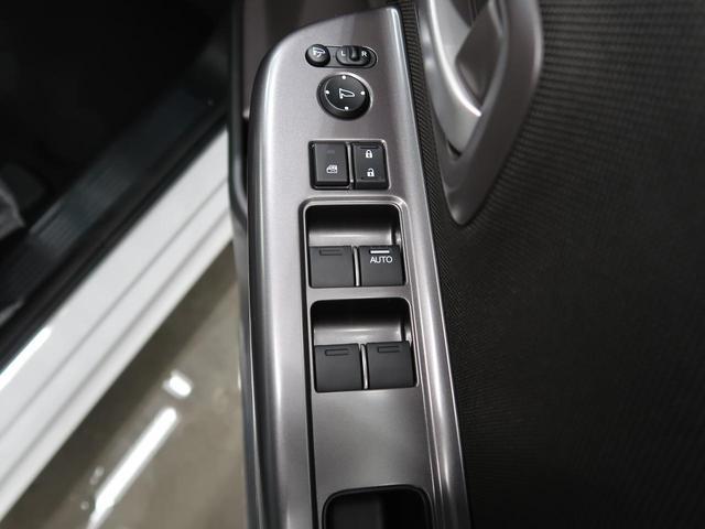 ハイブリッド・Gホンダセンシング 登録済未使用車 SDナビ ホンダセンシング 両側電動ドア レーダークルーズ コーナーセンサー LEDヘッド アイドリングストップ 横滑り防止 オートライト バックカメラ 電動格納ミラー ETC 禁煙車(21枚目)