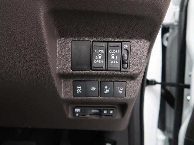 ハイブリッド・Gホンダセンシング 登録済未使用車 SDナビ ホンダセンシング 両側電動ドア レーダークルーズ コーナーセンサー LEDヘッド アイドリングストップ 横滑り防止 オートライト バックカメラ 電動格納ミラー ETC 禁煙車(23枚目)