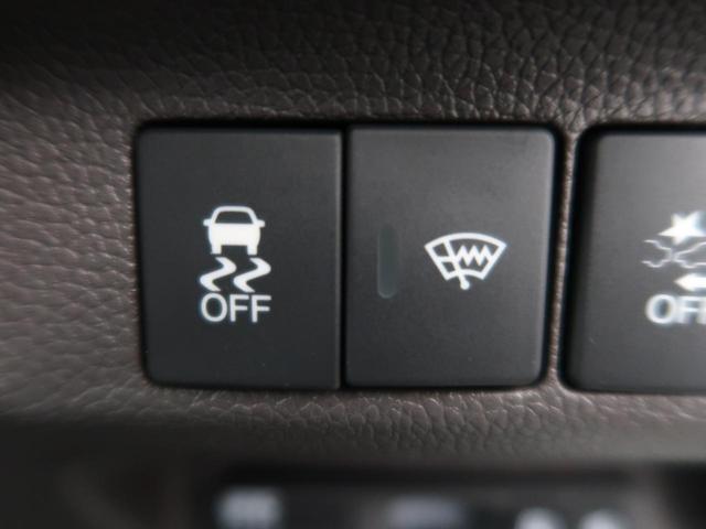 ハイブリッド・Gホンダセンシング 登録済未使用車 SDナビ ホンダセンシング 両側電動ドア レーダークルーズ コーナーセンサー LEDヘッド アイドリングストップ 横滑り防止 オートライト バックカメラ 電動格納ミラー ETC 禁煙車(24枚目)