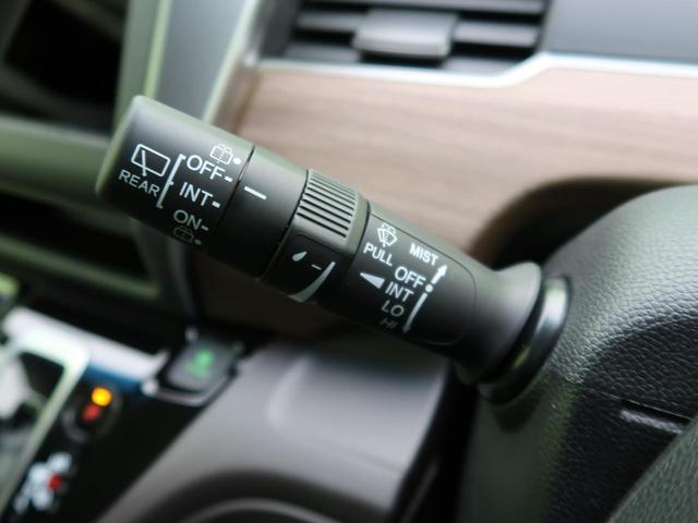 ハイブリッド・Gホンダセンシング 登録済未使用車 SDナビ ホンダセンシング 両側電動ドア レーダークルーズ コーナーセンサー LEDヘッド アイドリングストップ 横滑り防止 オートライト バックカメラ 電動格納ミラー ETC 禁煙車(28枚目)