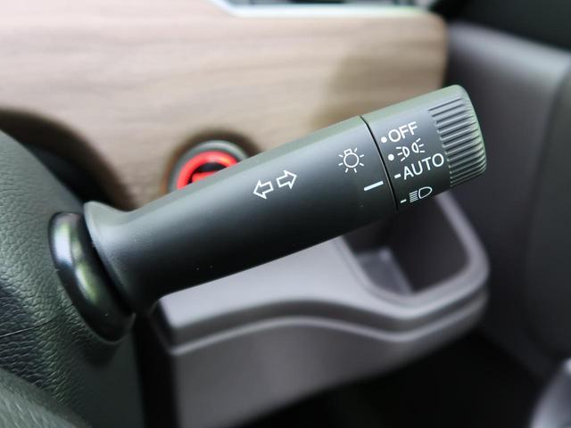 ハイブリッド・Gホンダセンシング 登録済未使用車 SDナビ ホンダセンシング 両側電動ドア レーダークルーズ コーナーセンサー LEDヘッド アイドリングストップ 横滑り防止 オートライト バックカメラ 電動格納ミラー ETC 禁煙車(29枚目)