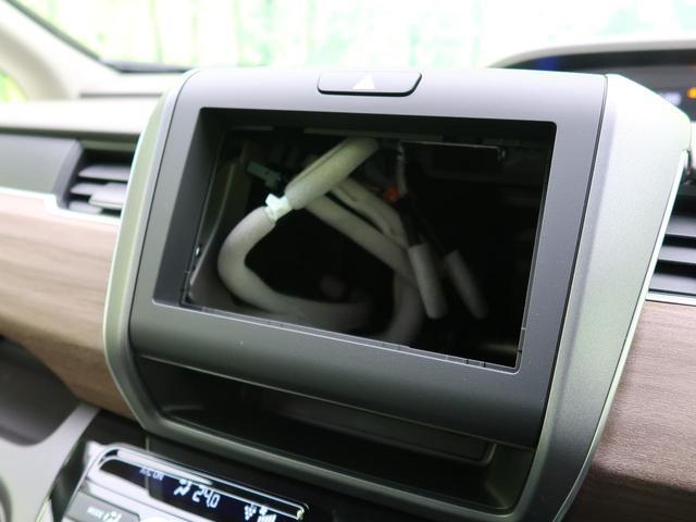 ハイブリッド・Gホンダセンシング 登録済未使用車 SDナビ ホンダセンシング 両側電動ドア レーダークルーズ コーナーセンサー LEDヘッド アイドリングストップ 横滑り防止 オートライト バックカメラ 電動格納ミラー ETC 禁煙車(36枚目)