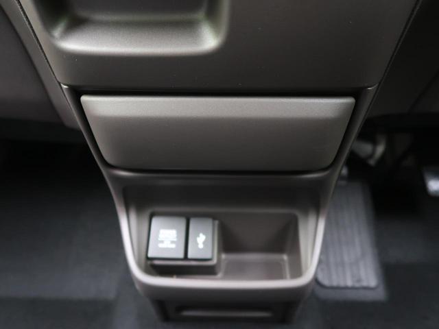 ハイブリッド・Gホンダセンシング 登録済未使用車 SDナビ ホンダセンシング 両側電動ドア レーダークルーズ コーナーセンサー LEDヘッド アイドリングストップ 横滑り防止 オートライト バックカメラ 電動格納ミラー ETC 禁煙車(38枚目)