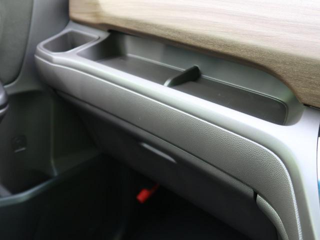 ハイブリッド・Gホンダセンシング 登録済未使用車 SDナビ ホンダセンシング 両側電動ドア レーダークルーズ コーナーセンサー LEDヘッド アイドリングストップ 横滑り防止 オートライト バックカメラ 電動格納ミラー ETC 禁煙車(41枚目)