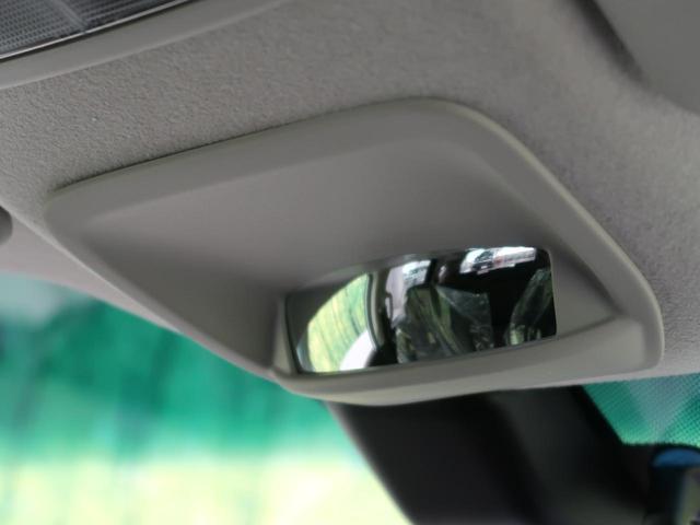 ハイブリッド・Gホンダセンシング 登録済未使用車 SDナビ ホンダセンシング 両側電動ドア レーダークルーズ コーナーセンサー LEDヘッド アイドリングストップ 横滑り防止 オートライト バックカメラ 電動格納ミラー ETC 禁煙車(43枚目)