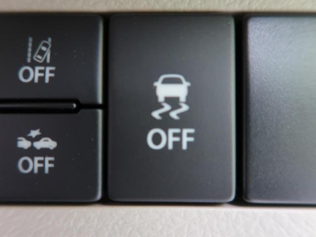 G 届出済未使用 衝突被害軽減装置 シートヒーター 記録簿 禁煙車 クリアランスソナー 電動格納ミラー オートライト 横滑防止装置(6枚目)
