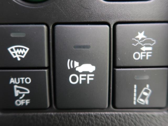 ハイブリッドZ・ホンダセンシング 4WD 純正SDナビ 衝突被害軽減 レーダークルーズ LEDヘッド オートライト シートヒータ スマートキー プッシュスタート 純正17インチAW バックカメラ 電動格納ミラー ハーフレザー ETC(44枚目)