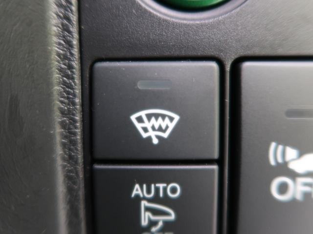 ハイブリッドZ・ホンダセンシング 4WD 純正SDナビ 衝突被害軽減 レーダークルーズ LEDヘッド オートライト シートヒータ スマートキー プッシュスタート 純正17インチAW バックカメラ 電動格納ミラー ハーフレザー ETC(45枚目)