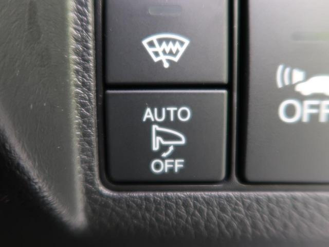 ハイブリッドZ・ホンダセンシング 4WD 純正SDナビ 衝突被害軽減 レーダークルーズ LEDヘッド オートライト シートヒータ スマートキー プッシュスタート 純正17インチAW バックカメラ 電動格納ミラー ハーフレザー ETC(46枚目)