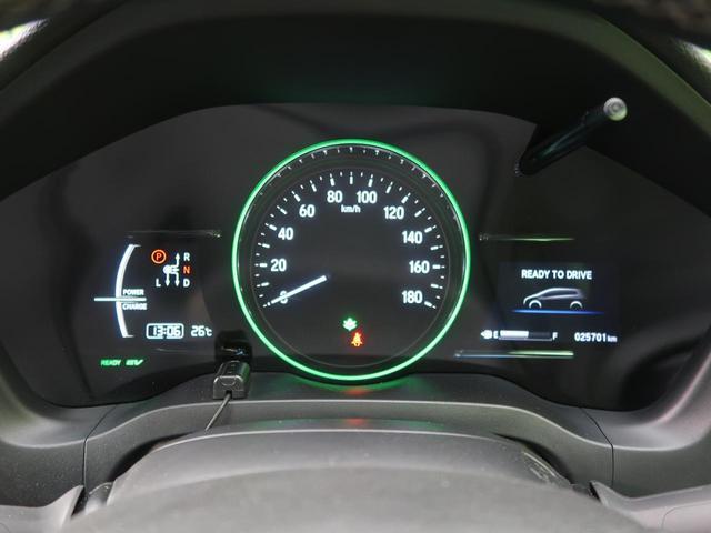 ハイブリッドZ・ホンダセンシング 4WD 純正SDナビ 衝突被害軽減 レーダークルーズ LEDヘッド オートライト シートヒータ スマートキー プッシュスタート 純正17インチAW バックカメラ 電動格納ミラー ハーフレザー ETC(48枚目)