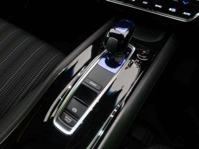 ハイブリッドZ・ホンダセンシング 4WD 純正SDナビ 衝突被害軽減 レーダークルーズ LEDヘッド オートライト シートヒータ スマートキー プッシュスタート 純正17インチAW バックカメラ 電動格納ミラー ハーフレザー ETC(57枚目)