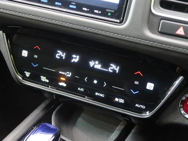 ハイブリッドZ・ホンダセンシング 4WD 純正SDナビ 衝突被害軽減 レーダークルーズ LEDヘッド オートライト シートヒータ スマートキー プッシュスタート 純正17インチAW バックカメラ 電動格納ミラー ハーフレザー ETC(62枚目)