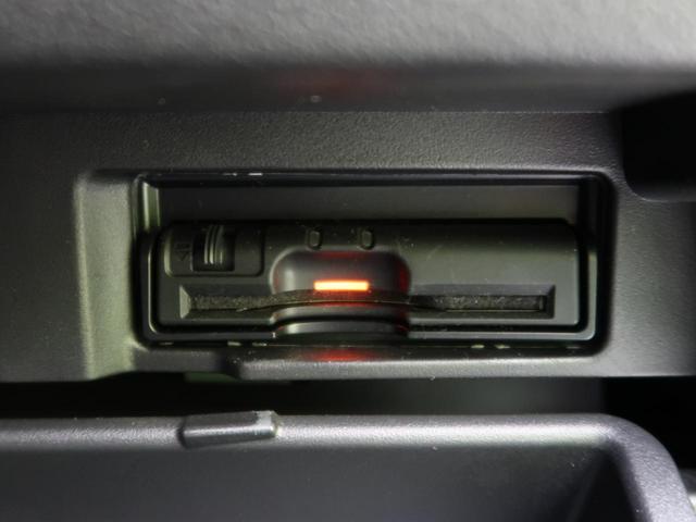ハイウェイスター Vセレクション 純正9型ナビ 両側電動ドア 衝突被害軽減 クルコン クリアランスソナー 全周囲カメラ 禁煙車 ハンズフリー ドラレコ ステリモ アイドリングストップ ダブルエアコン ワンオーナー 横滑防止 ETC(46枚目)