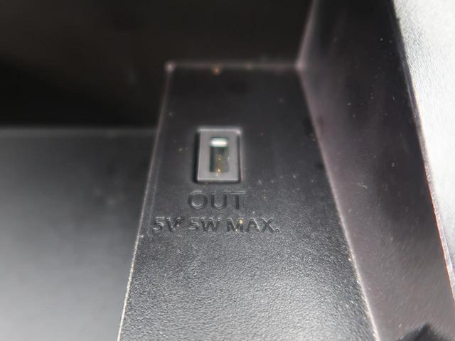 ハイウェイスター Vセレクション 純正9型ナビ 両側電動ドア 衝突被害軽減 クルコン クリアランスソナー 全周囲カメラ 禁煙車 ハンズフリー ドラレコ ステリモ アイドリングストップ ダブルエアコン ワンオーナー 横滑防止 ETC(51枚目)