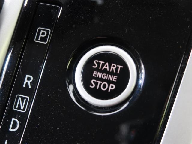 ハイウェイスター Vセレクション 純正9型ナビ 両側電動ドア 衝突被害軽減 クルコン クリアランスソナー 全周囲カメラ 禁煙車 ハンズフリー ドラレコ ステリモ アイドリングストップ ダブルエアコン ワンオーナー 横滑防止 ETC(63枚目)