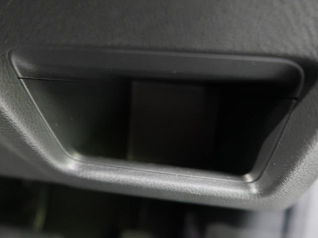 スパーダ 純正ナビ 天吊モニター クルーズコントロール 両側電動ドア アイドリングストップ LED 禁煙 バックカメラ スマートキー プッシュスタート オートライト 横滑り防止 デュアルオートエアコン ETC(51枚目)