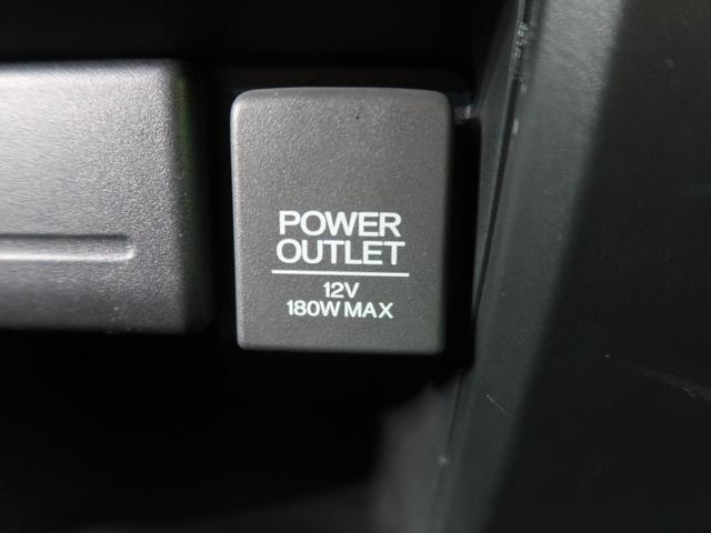スパーダ 純正ナビ 天吊モニター クルーズコントロール 両側電動ドア アイドリングストップ LED 禁煙 バックカメラ スマートキー プッシュスタート オートライト 横滑り防止 デュアルオートエアコン ETC(60枚目)