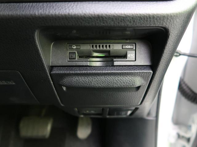 Gi 純正SDナビ 天吊モニタ セーフティセンス 両側電動ドア シートヒーター クルーズコントロール オートハイビーム アイドリングストップ LEDヘッド バックカメラ スマートキ プッシュスタート ETC(46枚目)