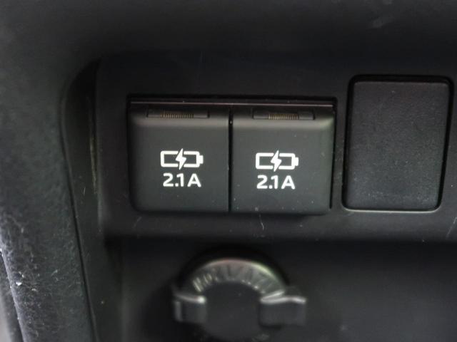 Gi 純正SDナビ 天吊モニタ セーフティセンス 両側電動ドア シートヒーター クルーズコントロール オートハイビーム アイドリングストップ LEDヘッド バックカメラ スマートキ プッシュスタート ETC(52枚目)