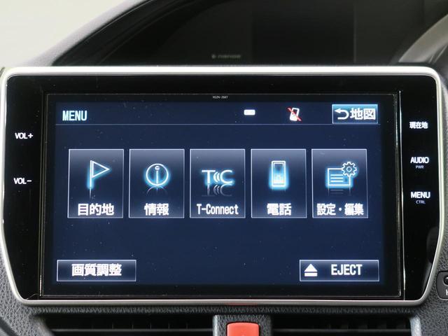 Gi 純正SDナビ 天吊モニタ セーフティセンス 両側電動ドア シートヒーター クルーズコントロール オートハイビーム アイドリングストップ LEDヘッド バックカメラ スマートキ プッシュスタート ETC(53枚目)