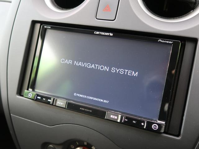 X SDナビ 衝突軽減装置 スマートキー 車線逸脱警報システム アイドリングストップ 横滑防止装置 ETC 電動格納ミラー SRSエアバッグ 整備記録簿(3枚目)