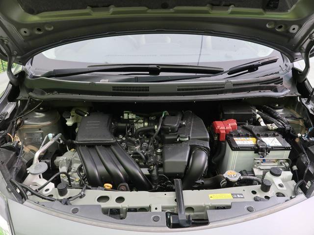 X SDナビ 衝突軽減装置 スマートキー 車線逸脱警報システム アイドリングストップ 横滑防止装置 ETC 電動格納ミラー SRSエアバッグ 整備記録簿(20枚目)