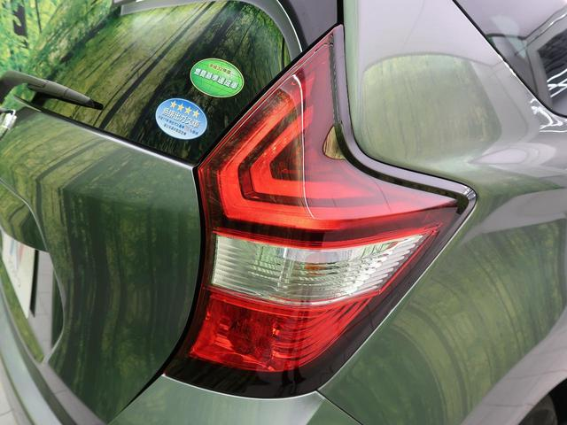 X SDナビ 衝突軽減装置 スマートキー 車線逸脱警報システム アイドリングストップ 横滑防止装置 ETC 電動格納ミラー SRSエアバッグ 整備記録簿(24枚目)