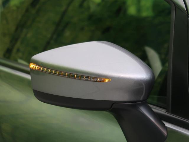 X SDナビ 衝突軽減装置 スマートキー 車線逸脱警報システム アイドリングストップ 横滑防止装置 ETC 電動格納ミラー SRSエアバッグ 整備記録簿(25枚目)