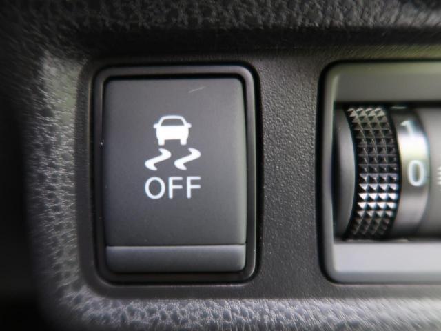 X SDナビ 衝突軽減装置 スマートキー 車線逸脱警報システム アイドリングストップ 横滑防止装置 ETC 電動格納ミラー SRSエアバッグ 整備記録簿(38枚目)