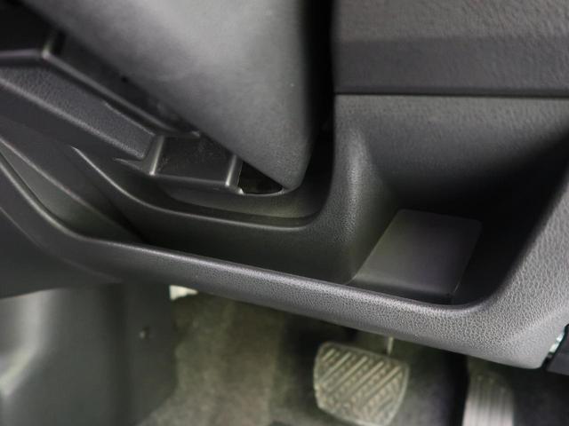 X SDナビ 衝突軽減装置 スマートキー 車線逸脱警報システム アイドリングストップ 横滑防止装置 ETC 電動格納ミラー SRSエアバッグ 整備記録簿(41枚目)