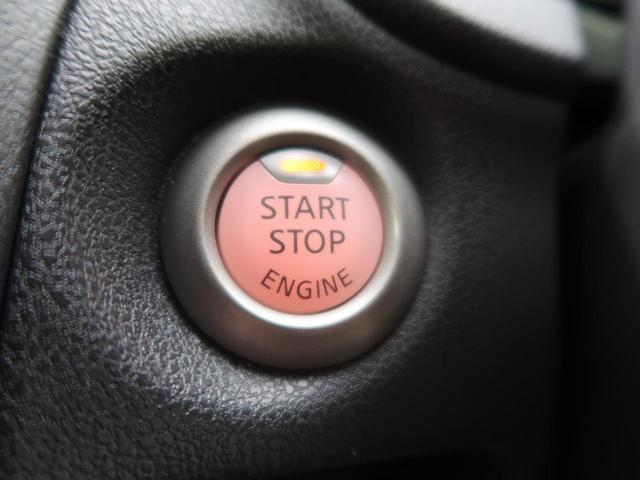 X SDナビ 衝突軽減装置 スマートキー 車線逸脱警報システム アイドリングストップ 横滑防止装置 ETC 電動格納ミラー SRSエアバッグ 整備記録簿(42枚目)