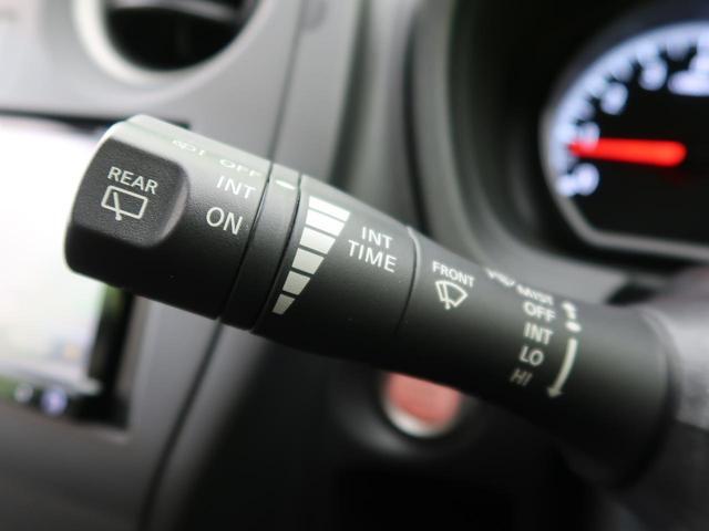 X SDナビ 衝突軽減装置 スマートキー 車線逸脱警報システム アイドリングストップ 横滑防止装置 ETC 電動格納ミラー SRSエアバッグ 整備記録簿(43枚目)