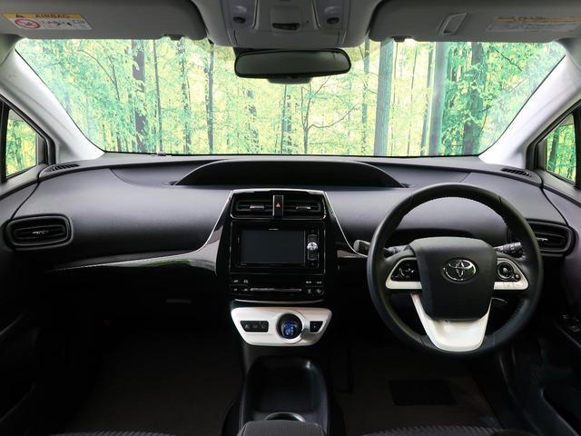 S 4WD SDナビ 衝突被害軽減 レーダークルーズ LEDヘッド オートハイビーム 記録簿 禁煙 バックカメラ 横滑り防止 ETC オートエアコン スマートキー プッシュスタート ワイパーヒーター 禁煙(2枚目)