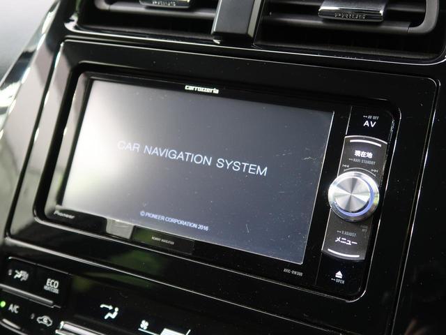 S 4WD SDナビ 衝突被害軽減 レーダークルーズ LEDヘッド オートハイビーム 記録簿 禁煙 バックカメラ 横滑り防止 ETC オートエアコン スマートキー プッシュスタート ワイパーヒーター 禁煙(3枚目)