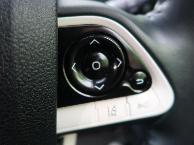 S 4WD SDナビ 衝突被害軽減 レーダークルーズ LEDヘッド オートハイビーム 記録簿 禁煙 バックカメラ 横滑り防止 ETC オートエアコン スマートキー プッシュスタート ワイパーヒーター 禁煙(4枚目)