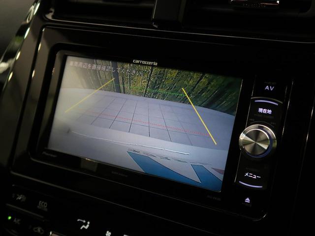 S 4WD SDナビ 衝突被害軽減 レーダークルーズ LEDヘッド オートハイビーム 記録簿 禁煙 バックカメラ 横滑り防止 ETC オートエアコン スマートキー プッシュスタート ワイパーヒーター 禁煙(7枚目)