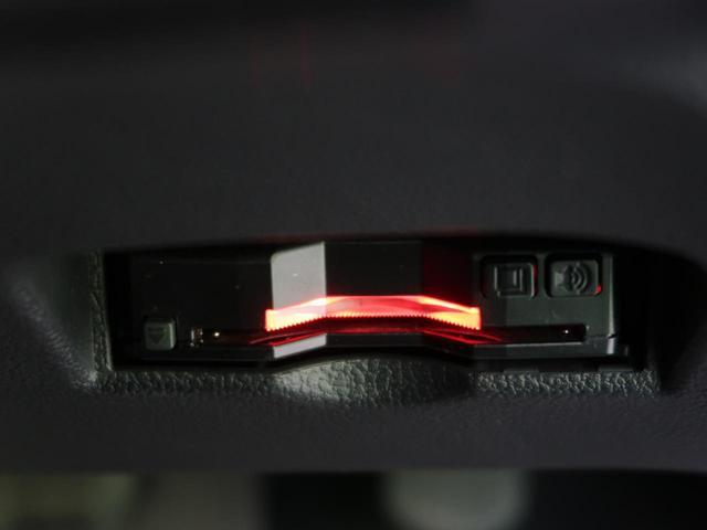 S 4WD SDナビ 衝突被害軽減 レーダークルーズ LEDヘッド オートハイビーム 記録簿 禁煙 バックカメラ 横滑り防止 ETC オートエアコン スマートキー プッシュスタート ワイパーヒーター 禁煙(9枚目)