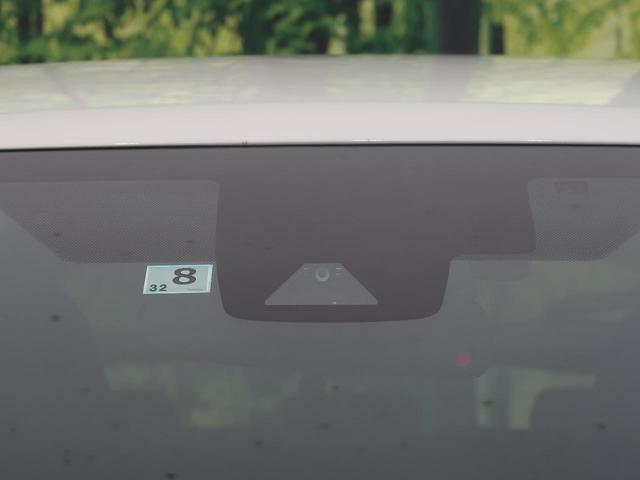 S 4WD SDナビ 衝突被害軽減 レーダークルーズ LEDヘッド オートハイビーム 記録簿 禁煙 バックカメラ 横滑り防止 ETC オートエアコン スマートキー プッシュスタート ワイパーヒーター 禁煙(29枚目)