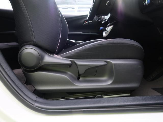 S 4WD SDナビ 衝突被害軽減 レーダークルーズ LEDヘッド オートハイビーム 記録簿 禁煙 バックカメラ 横滑り防止 ETC オートエアコン スマートキー プッシュスタート ワイパーヒーター 禁煙(36枚目)