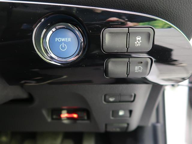 S 4WD SDナビ 衝突被害軽減 レーダークルーズ LEDヘッド オートハイビーム 記録簿 禁煙 バックカメラ 横滑り防止 ETC オートエアコン スマートキー プッシュスタート ワイパーヒーター 禁煙(37枚目)