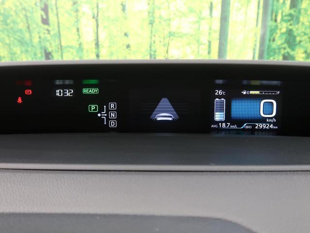 S 4WD SDナビ 衝突被害軽減 レーダークルーズ LEDヘッド オートハイビーム 記録簿 禁煙 バックカメラ 横滑り防止 ETC オートエアコン スマートキー プッシュスタート ワイパーヒーター 禁煙(38枚目)