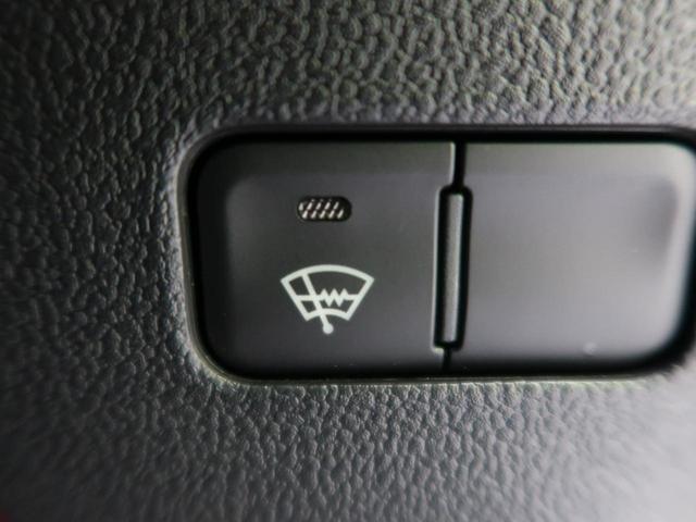 S 4WD SDナビ 衝突被害軽減 レーダークルーズ LEDヘッド オートハイビーム 記録簿 禁煙 バックカメラ 横滑り防止 ETC オートエアコン スマートキー プッシュスタート ワイパーヒーター 禁煙(39枚目)