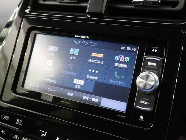 S 4WD SDナビ 衝突被害軽減 レーダークルーズ LEDヘッド オートハイビーム 記録簿 禁煙 バックカメラ 横滑り防止 ETC オートエアコン スマートキー プッシュスタート ワイパーヒーター 禁煙(43枚目)