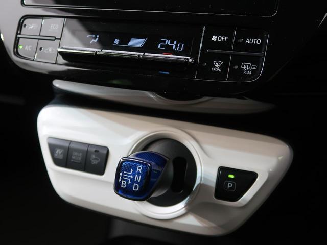 S 4WD SDナビ 衝突被害軽減 レーダークルーズ LEDヘッド オートハイビーム 記録簿 禁煙 バックカメラ 横滑り防止 ETC オートエアコン スマートキー プッシュスタート ワイパーヒーター 禁煙(44枚目)