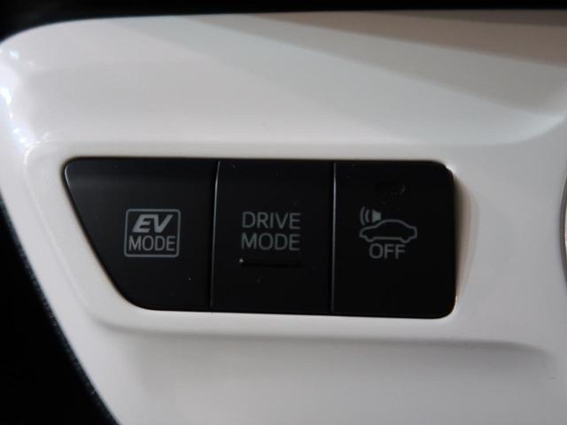 S 4WD SDナビ 衝突被害軽減 レーダークルーズ LEDヘッド オートハイビーム 記録簿 禁煙 バックカメラ 横滑り防止 ETC オートエアコン スマートキー プッシュスタート ワイパーヒーター 禁煙(45枚目)
