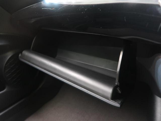 S 4WD SDナビ 衝突被害軽減 レーダークルーズ LEDヘッド オートハイビーム 記録簿 禁煙 バックカメラ 横滑り防止 ETC オートエアコン スマートキー プッシュスタート ワイパーヒーター 禁煙(46枚目)