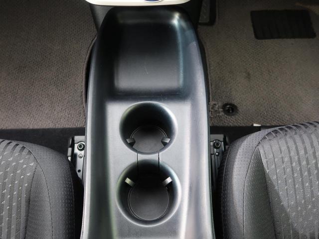 S 4WD SDナビ 衝突被害軽減 レーダークルーズ LEDヘッド オートハイビーム 記録簿 禁煙 バックカメラ 横滑り防止 ETC オートエアコン スマートキー プッシュスタート ワイパーヒーター 禁煙(49枚目)