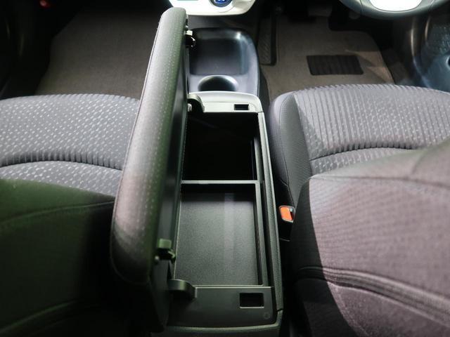 S 4WD SDナビ 衝突被害軽減 レーダークルーズ LEDヘッド オートハイビーム 記録簿 禁煙 バックカメラ 横滑り防止 ETC オートエアコン スマートキー プッシュスタート ワイパーヒーター 禁煙(50枚目)