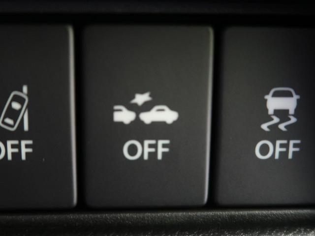 ハイブリッドXSターボ 届出済未使用車 衝突被害軽減 両側電動 シートヒーター クリアランスソナ クルーズコントロール LEDヘッド アイドリングストップ スマートキー プッシュスタート 純正15AW オートライト(3枚目)